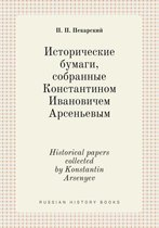 Historical Papers Collected by Konstantin Arsenyev