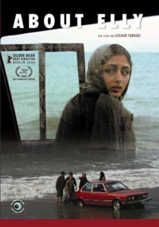 Cover van de film 'About Elly'