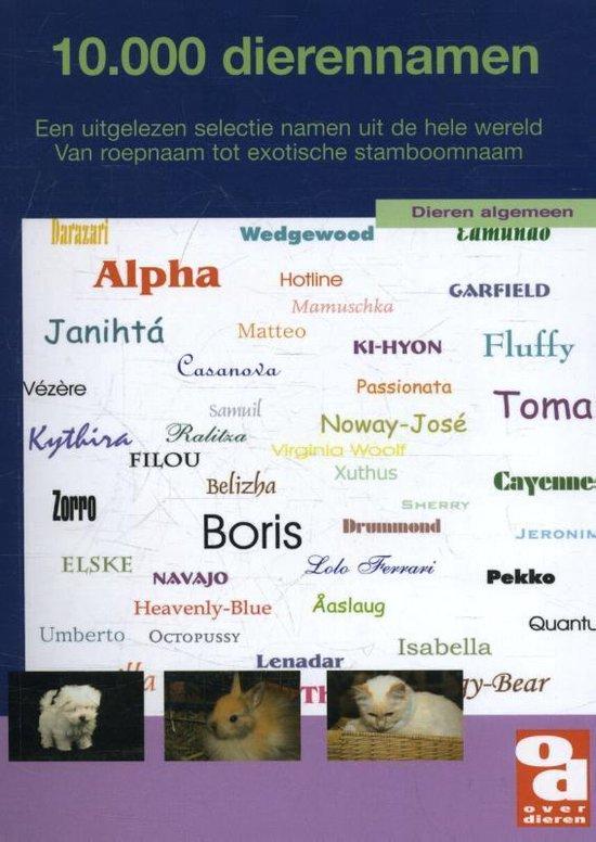 Cover van het boek '10.000 Dierennamen' van S. Soujarkari en Anneke Tasseron