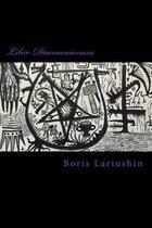 Liber Daemoniorum