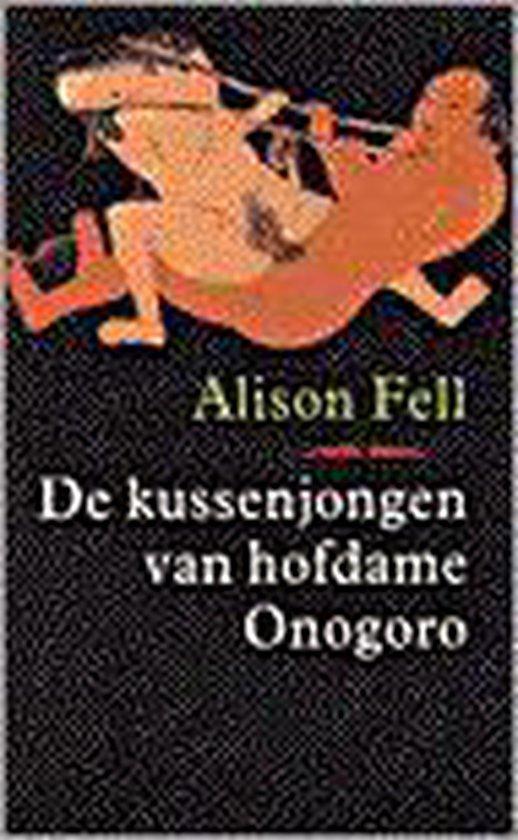 Kussenjongen van hofdame onogoro - Fell   Readingchampions.org.uk