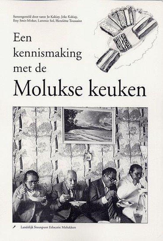 Een kennismaking met de Molukse keuken - none |