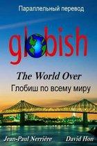 Globish the World Over (Russian)