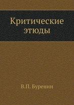 Kriticheskie Etyudy