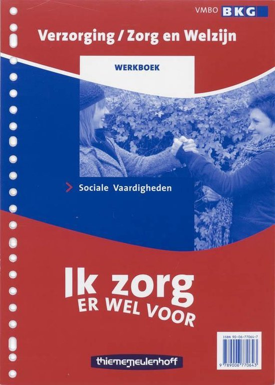 Ik zorg er wel voor Sociale Vaardigheden Werkboek - L. Urbach-Bakker |