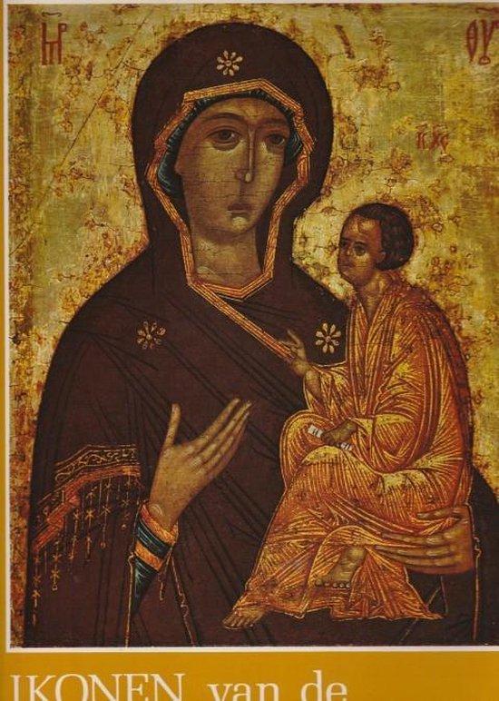 Ikonen van de moeder gods - W. Theunissen |