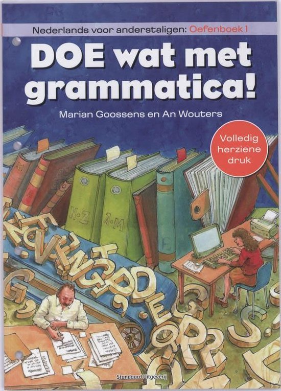Afbeelding van Doe wat met grammatica! Oefenboek 1