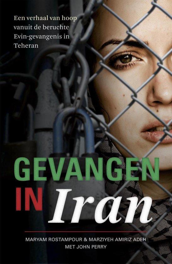 Gevangen in Iran - Maryam Rostampour |