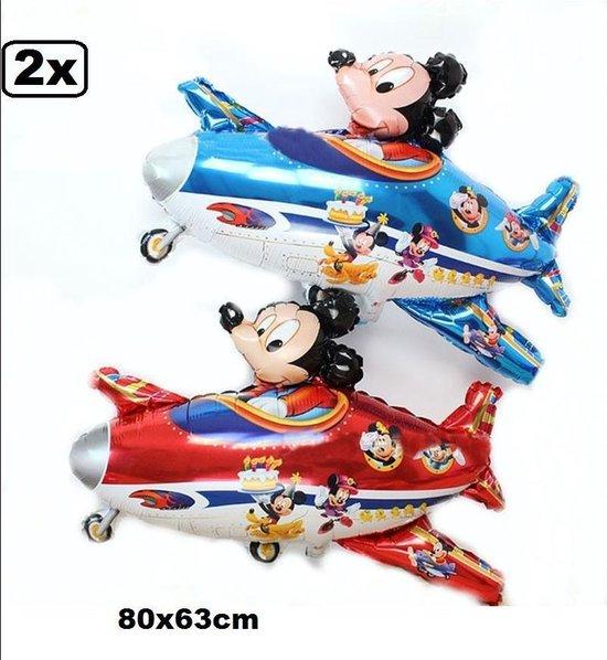 2x Folie ballon Mickey on plain 80x63cm - folieballon thema feest festival Mickey Mouse disney