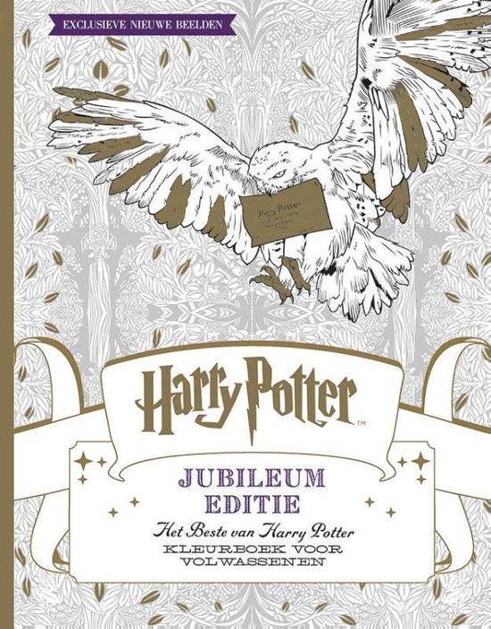 Harry Potter - Jubileum editie - kleurboek voor volwassenen - Imago Media Builders |