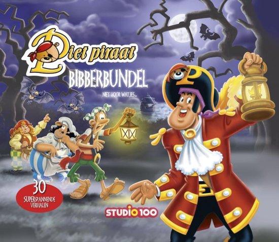 Piet Piraat - Bibberbundel - Gert Verhulst | Readingchampions.org.uk
