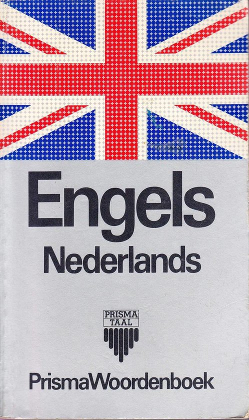 Boek cover English-Dutch Prisma van M.E. Pieterse-van Baars (Paperback)