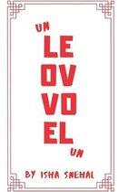 Love, Unlove