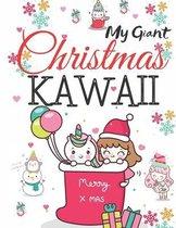 My Giant Christmas kawaii