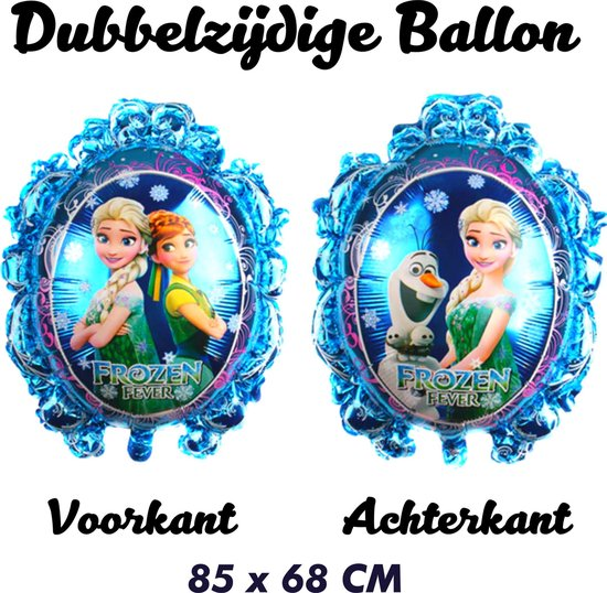 Elsa Ballon - Disney - Frozen - Frozen 2 - Disney Princess - Ballonnen - Elsa - 85 x 68 cm