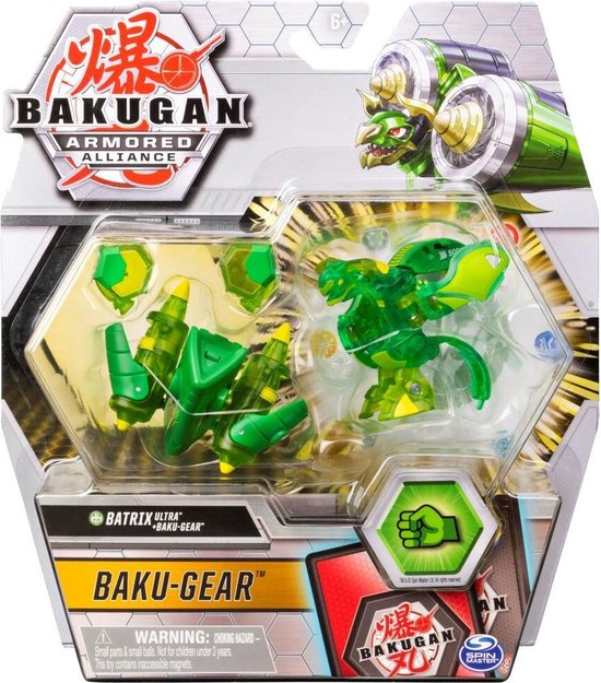 Thumbnail van een extra afbeelding van het spel Spin Master Bakugan Ultra, Gillator met transformerende Baku-Gear, verzamelbaar Armored Alliance-actiefiguur van 7,5 cm