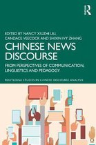 Chinese News Discourse