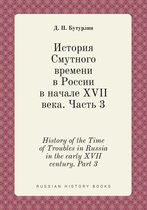 History of the Time of Troubles in Russia in the Early XVII Century. Part 3