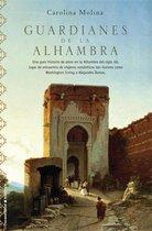 Guardianes de la Alhambra