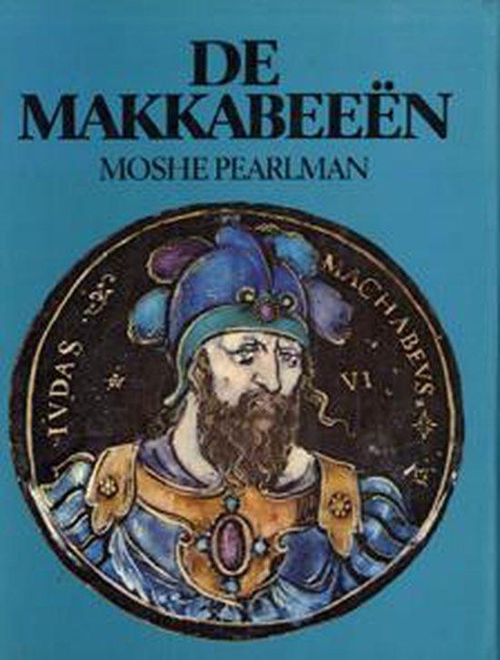 Makkabeeen - Pearlman |