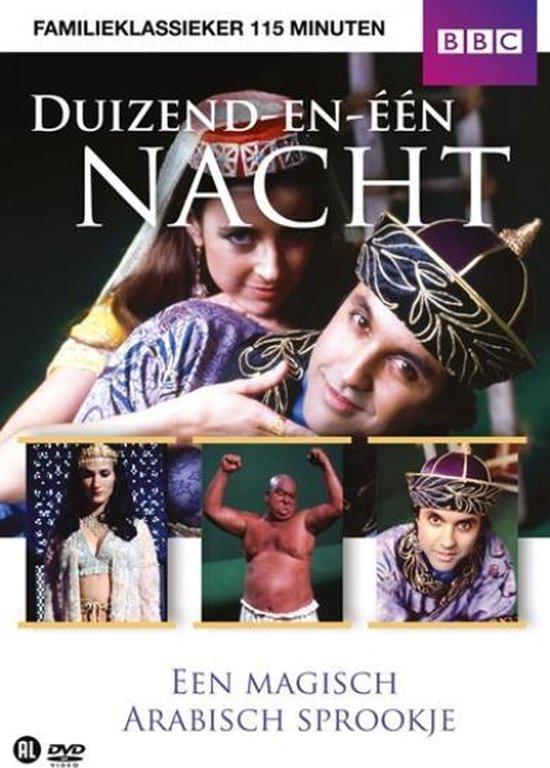 Cover van de film 'Duizend En Een Nacht'