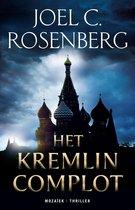 Omslag Marcus Ryker 1 -   Het Kremlin Complot