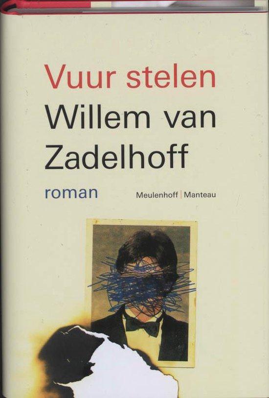 Vuur Stelen - W. van Zadelhoff  