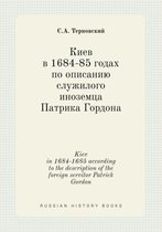 Kiev in 1684-1685 According to the Description of the Foreign Servitor Patrick Gordon