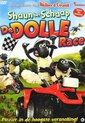 De Dolle Race