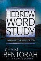 Hebrew Word Study, 2