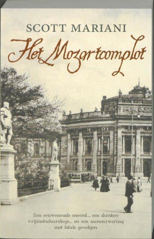 Het Mozartcomplot - S. Mariani |