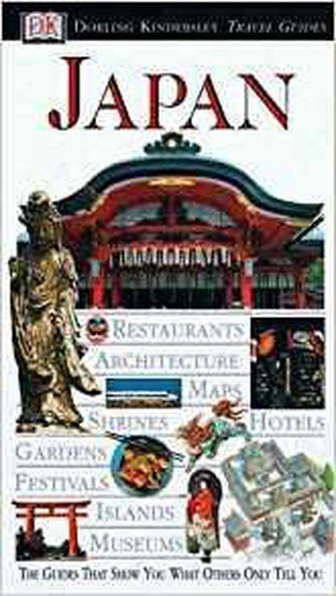 Japan - Capitool | Readingchampions.org.uk