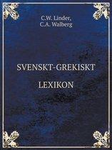 Svenskt-Grekiskt Lexikon