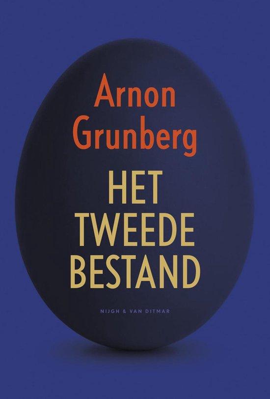 Het tweede bestand - Arnon Grunberg |