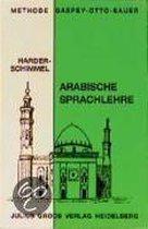 Arabische Sprachlehre. Methode Gaspey-Otto-Sauer
