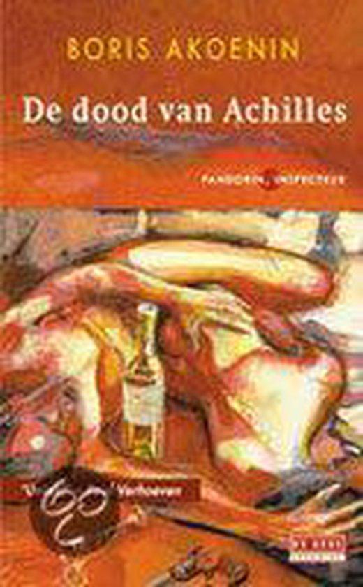 Dood van achilles - Boris Akunin  