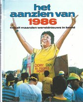 Aanzien van 1986