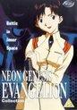 Neon Genesis Evangelion: Collection 0.4 Episodes 12-14