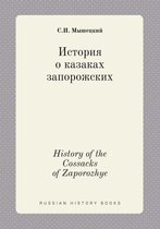 History of the Cossacks of Zaporozhye