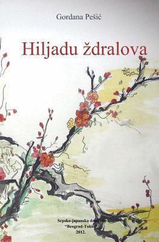 Hiljadu Zdralova