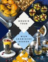 Boek cover Mijn Arabische keuken van Mounir Toub