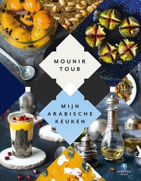 Boek cover Mijn Arabische keuken van Mounir Toub (Hardcover)