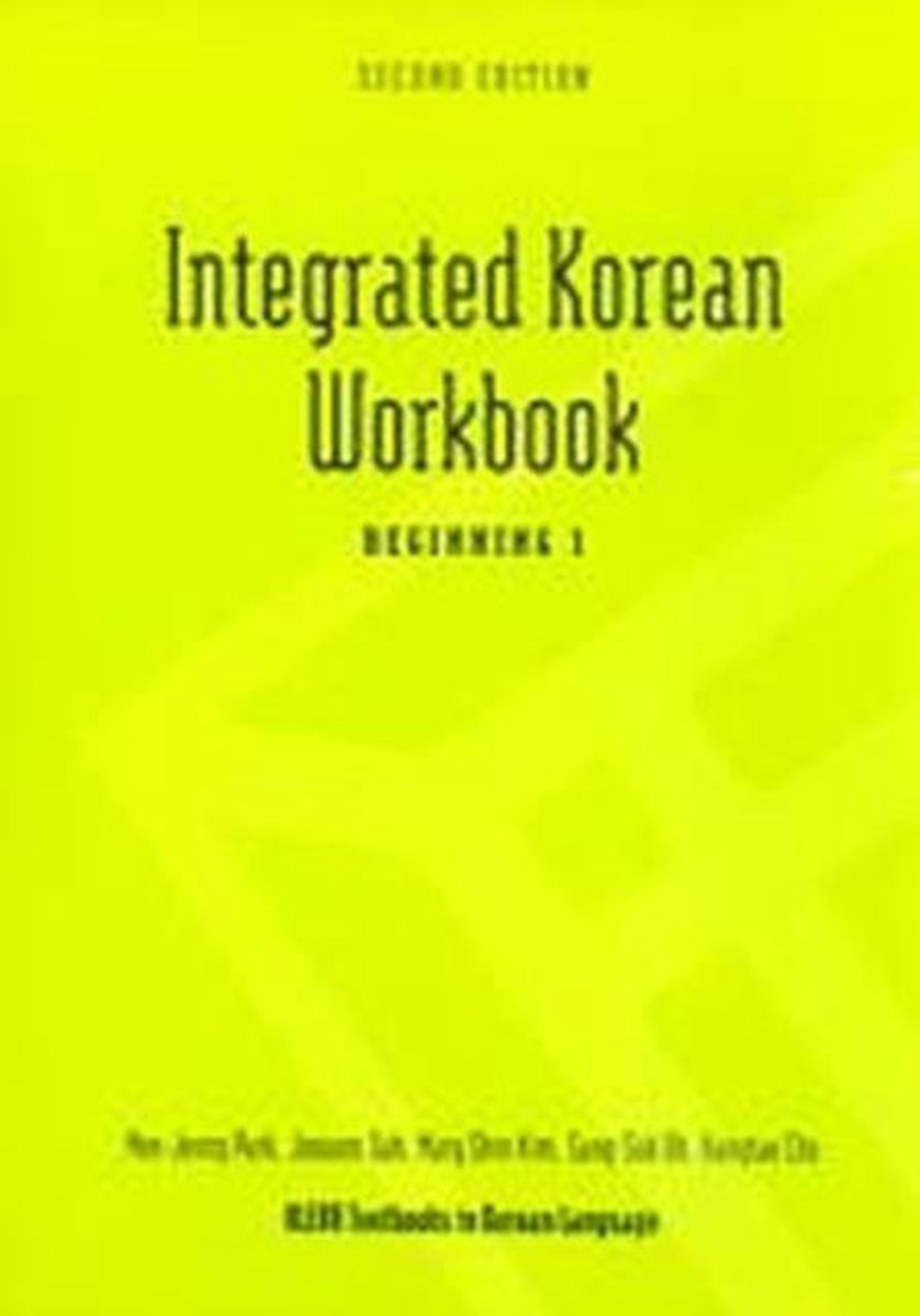 Integrated Korean - Mee-Jeong Park