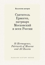 St Hermogenes, Patriarch of Moscow and All Russia