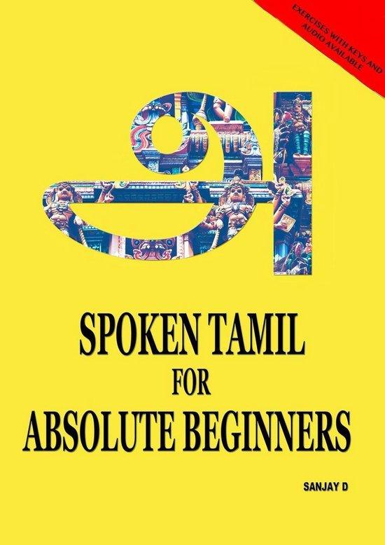 Spoken Tamil For Absolute Beginners