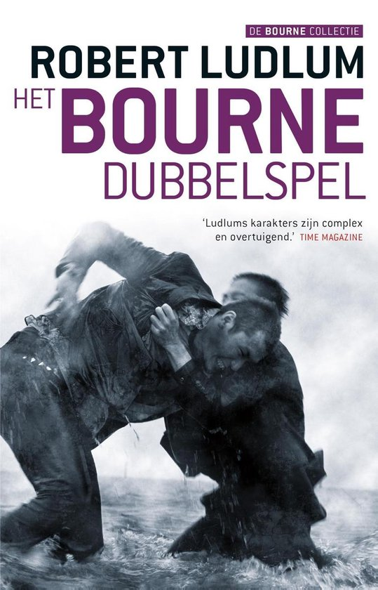 De Bourne collectie / Het Bourne dubbelspel - Robert Ludlum |