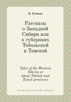 Tales of the Western Siberia or about Tobolsk and Tomsk Provinces