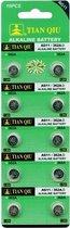 Ag 11 batterijen |Strip 10 stuks (ook bekend als AG11, LR721, G11, LR58, 162, 362) knoopcel batterijen