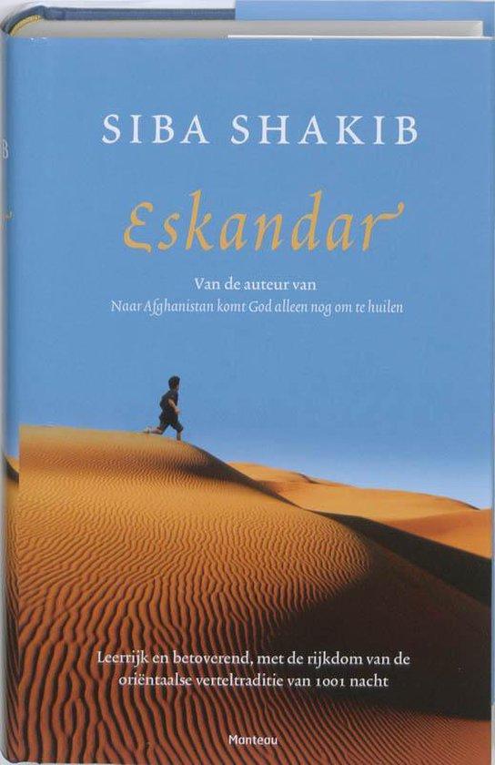 Eskandar - Siba Shakib pdf epub