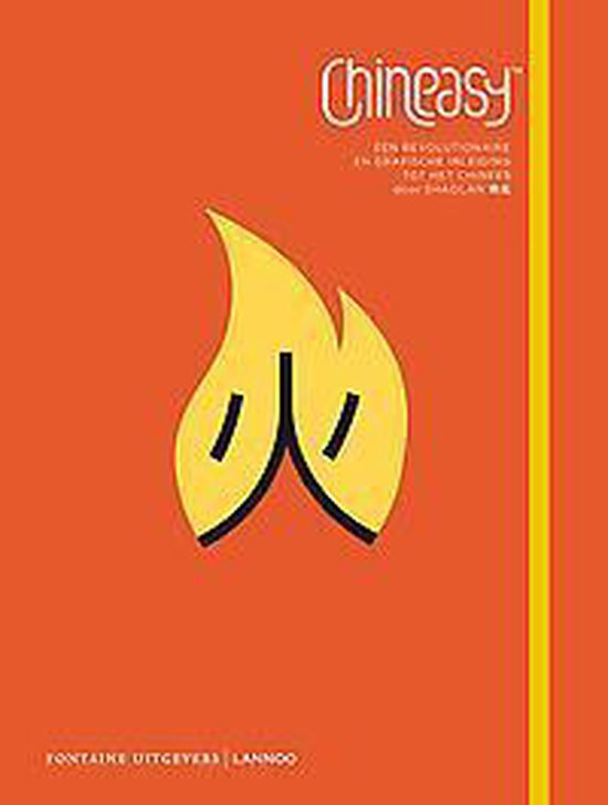 Chineasy - Shaolan Hsueh | Fthsonline.com